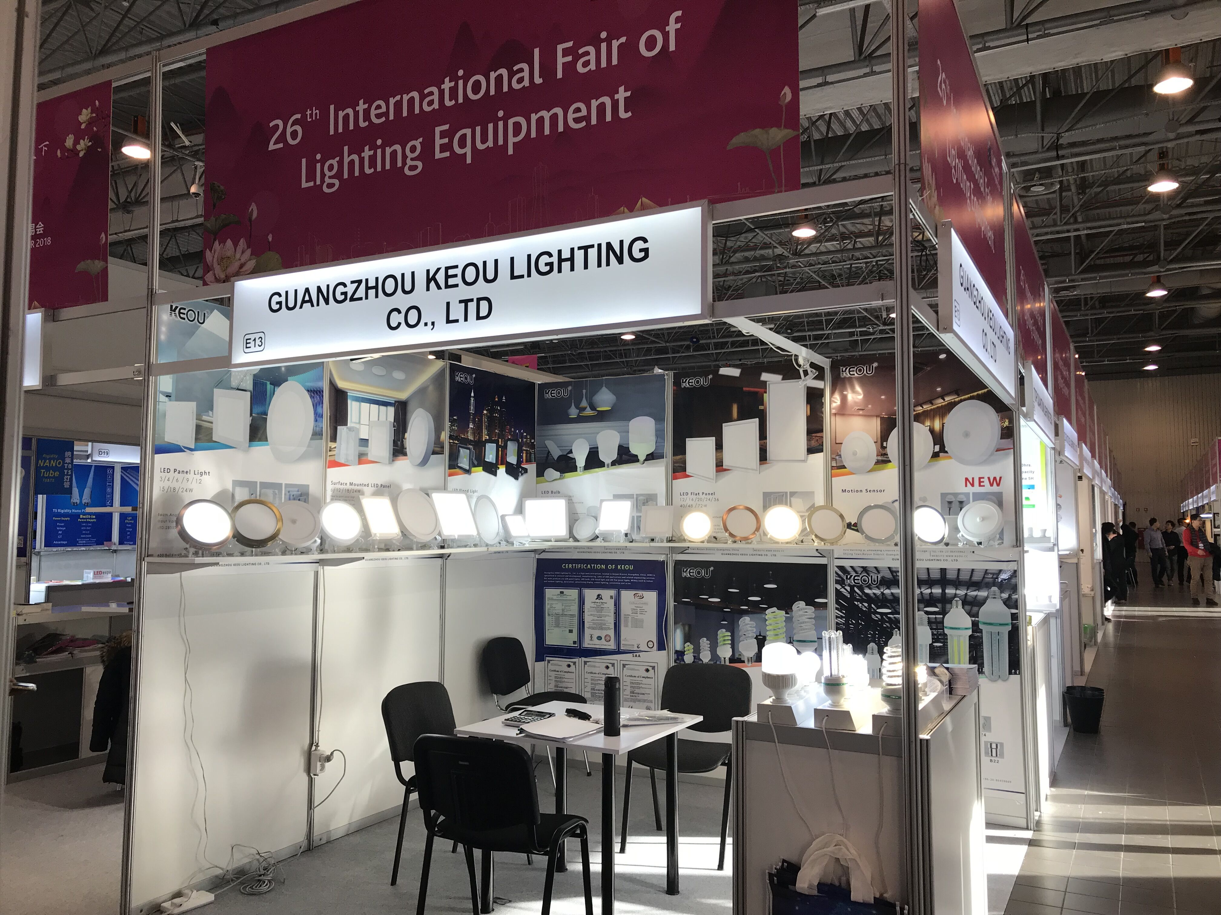 LED Panel Light Manufacturer- POLAND INTERNATIONAL LIGHTING FAIR