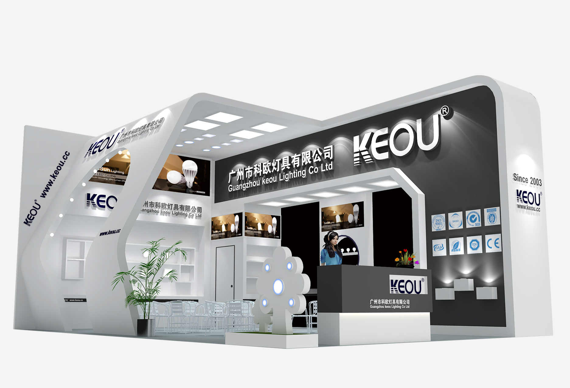 Guangzhou International Lighting Fair Of KEOU Integrated Led Panel