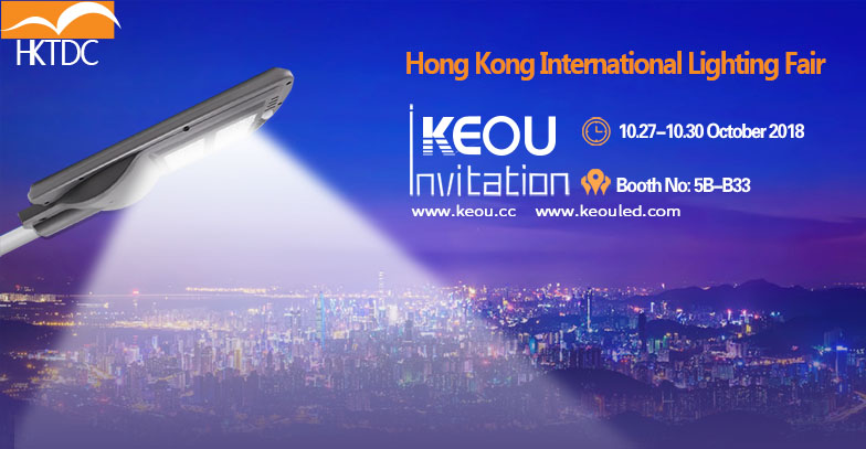 Wholesale LED Light Factory KEOU- HKTDC Hong Kong International Lighting Fair Autumn Edition