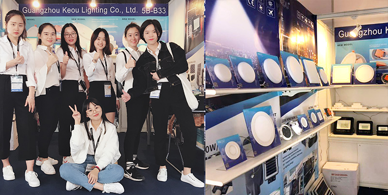 Led Solar Light factory- HKTDC