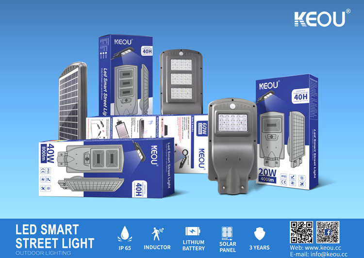 Advantages Of Integrated Solar Street Light