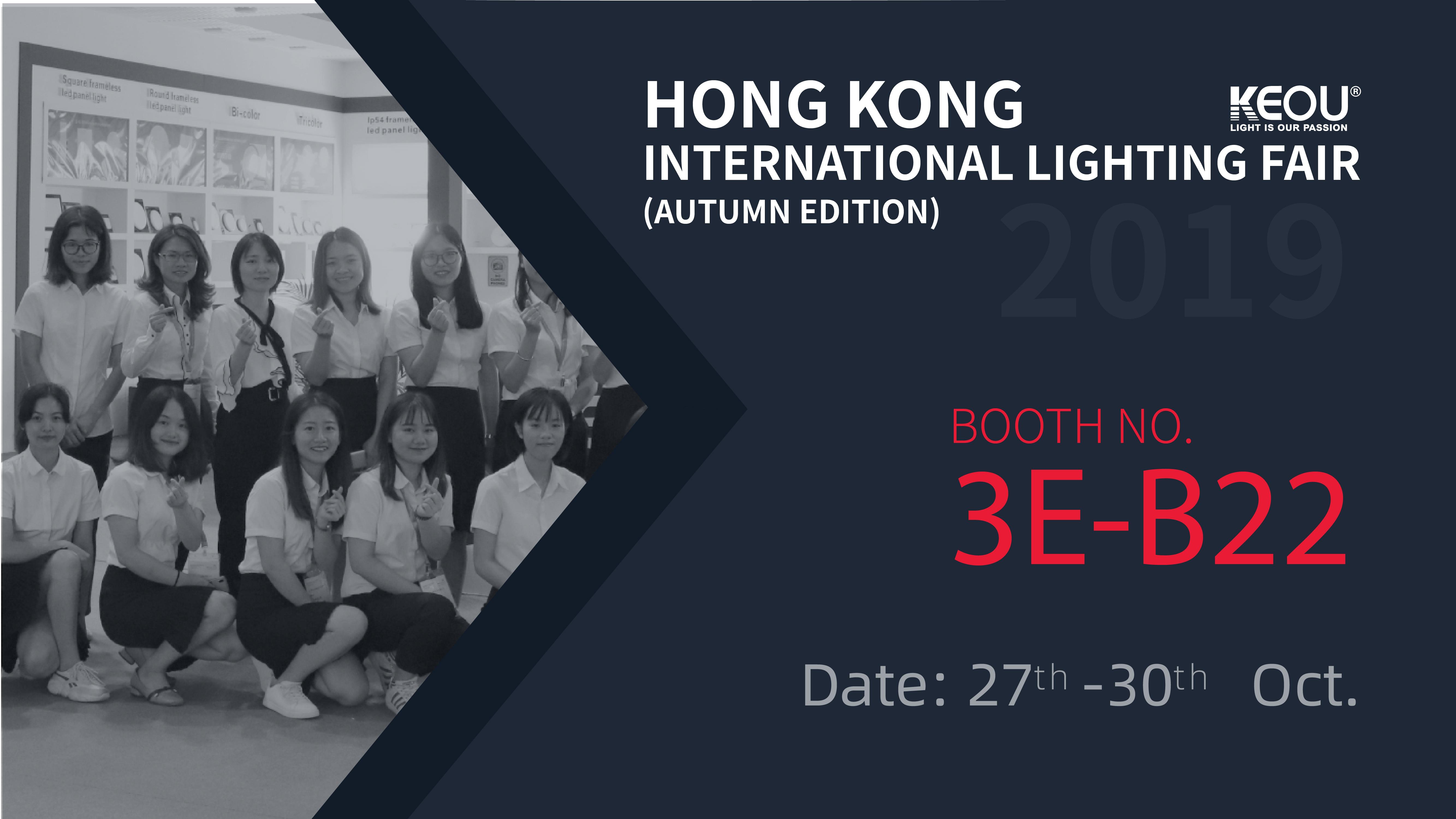 China led panel light factory