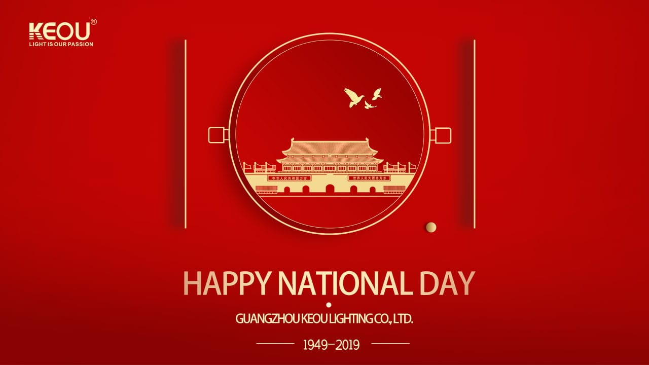 KEOU LED Panel Light Factory- Happy National day