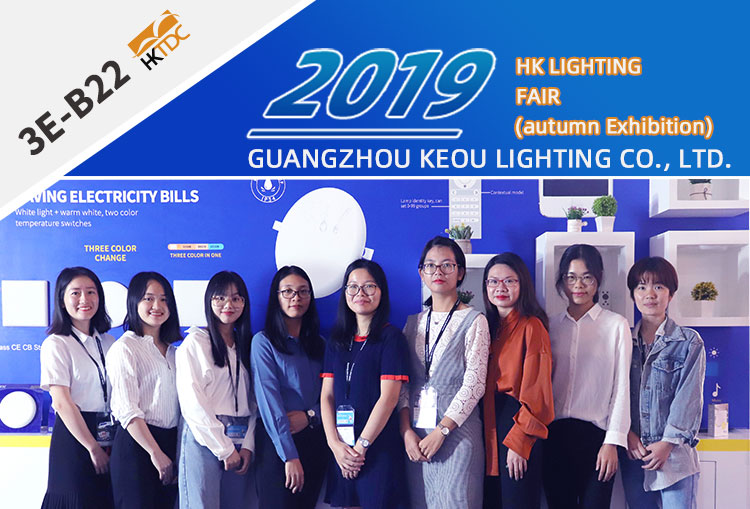 KEOU LED Light Panel Factory & HongKong International Lighting Fair