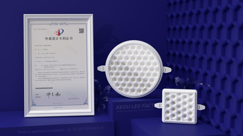Patent Anti Glare LED Panel- Round & Square