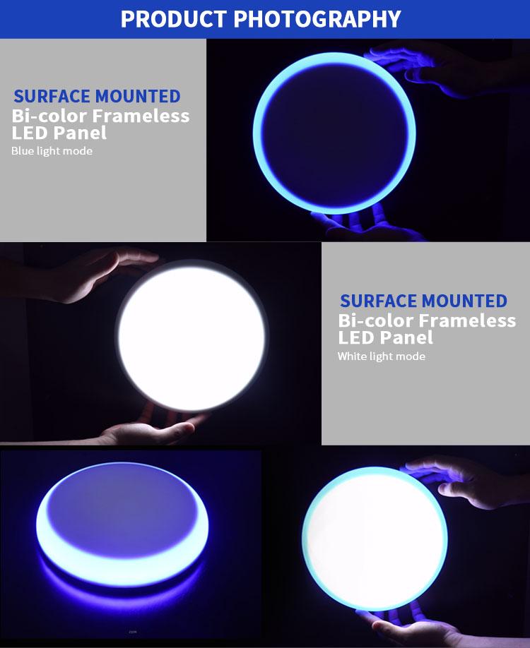 Surface Frameless LED Panel